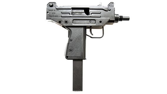 Israeli Arms Micro UZI